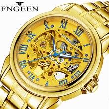 FNGEEN Mens Mechanical Watches Top Brand Luxury Skeleton Watch Men Waterproof Sport Hollow Perspective Dial montre saat Clock
