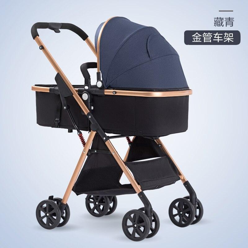Paesaggio di alta passeggino può Sedersi e lyin luce bambino pieghevole a doppio senso di shock per bambini appena nati trolley a quattro stagioni universale