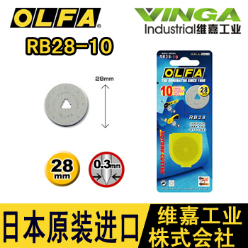 2018 Sale Direct Selling Tool Sets 100% Cotton Japan Olfa R Rb28-10 Hob Blade Circular 28 Mm Diameter 10 Tablets