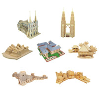 Chanycore Baby Learning Educational Wooden Toys 3D Puzzle Building House Church Great Wall Tower Opera Palace