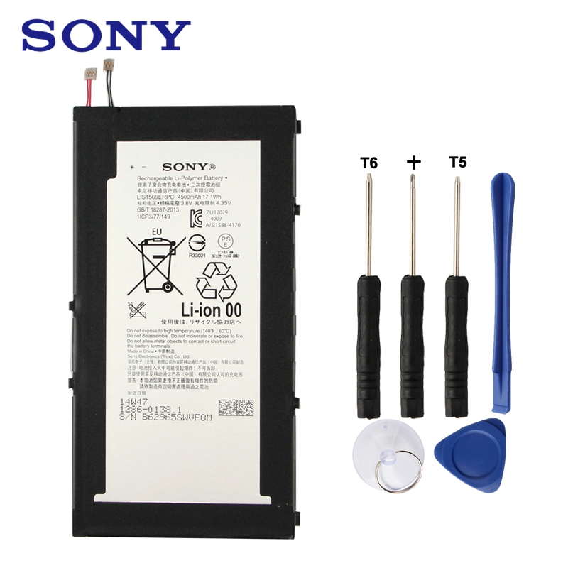SONY Battery Tablet Compact LIS1569ERPC Replacement 4500mah Original For Xperia Z3 Authentic