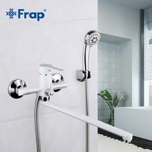 Frap 1 компл. 35 см белый выпускная труба Для ванной смеситель для душа латунь Средства ухода за кожей поверхность спрей живопись Насадки для душа Ванная комната коснитесь F2241