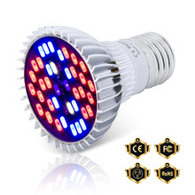 E27 Led 30W Full Spectrum Plant Phytolamp SMD 5730 Grow Bulb 50W Indoor Greenhouse UV IR Lamp 80W Specturm Lamparas