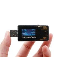 Mobile 5V 30V Voltage