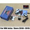 Special Laser Rear Fog Lamp / For Volkswagen VW Jetta MK6 / Bora 2010~2015 / Waterproof Car Rear Tail Collision-Warning Light