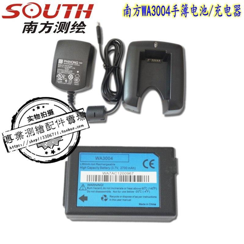 Usine sud 7527/7525 chargeur de livre de main de mode chargeur de batterie south wa 3004Usine sud 7527/7525 chargeur de livre de main de mode chargeur de batterie south wa 3004