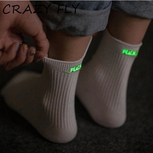 f4a06df1698be Buy the cool sock and get free shipping on AliExpress.com