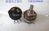 [BELLA] US imports AB TYPE JS 10K 2A125V with switch potentiometer handle length 20MMX6.3 5pcs/lot