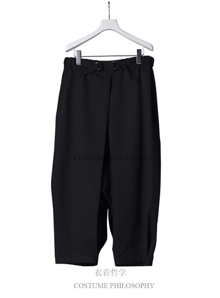 Noir Jupe Styliste Et Nouvelles De Plus Costumes Cheveux Mode Plié 2019 Lâche Femmes 44 Chanteur Pantalon Vêtements 27 Taille La Hommes Moderne wqC6Fvx