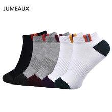 JUMEAUX EU 35-45 High Quality Men Socks Cotton Bamboo Fiber Classic Breathable Mesh Mountain Socks Men 2017 Hot 4-5 Pairs/Set