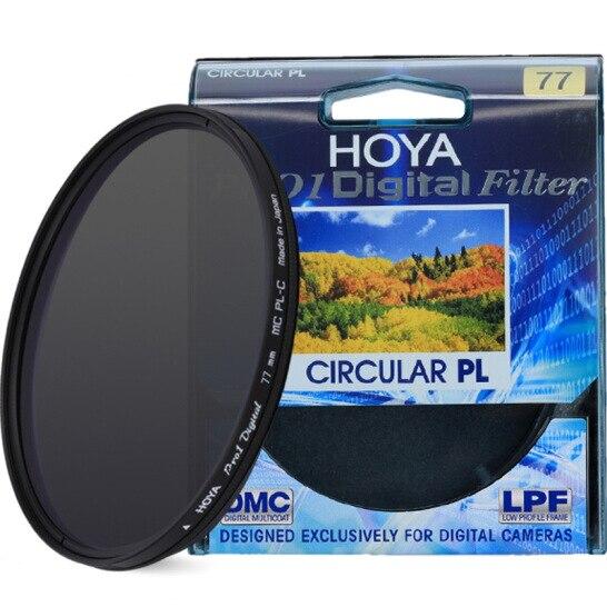 HOYA CPL PRO1 Digital 49 52 55 58 62 67 72 77 82 milímetros Polarizador Filtro Polarizador Pro 1 DMC CIR-PL Multicoat Para Lente Da Câmera
