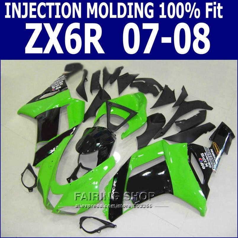 NEW zx6r 2007 2008 Fairing Bodywork kit For Kawasaki Ninja 07 08 Green Fairings Injection mold