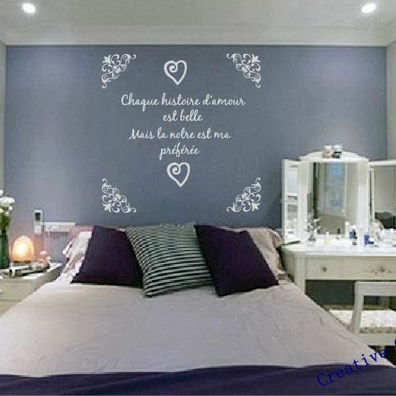Free shipping french version wall stickers bedroom decor for Stickers camera da letto