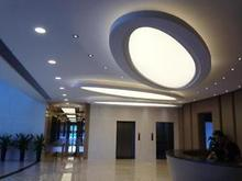 Details about  12W LED Round Recessed Ceiling Flat Panel Down Light Ultra Slim Cool White