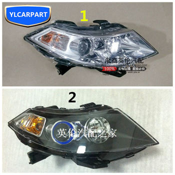 For Geely GC5,Hatchback,Geely515,SC5 HB,Car front headlight head light assembly
