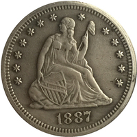 1887 Seated Liberty Quarter COPY FREE SHIPPING