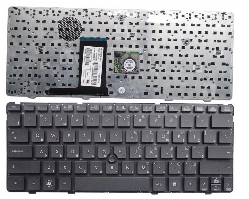 Keyboard For Hp Elitebook 2560 2560p 2570 2570p Russian/us/uk/irish/german/austrian/norwegian/danish/nordic/italian Laptop Accessories
