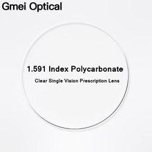 Gmei האופטי 1.591 מדד PC פוליקרבונט Unbreakable מרשם עדשות קוצר ראיה השפעה התנגדות עדשות רוחק אנטי Uv עדשה