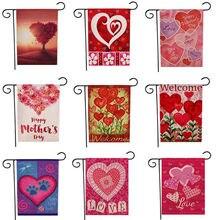 f8cdf32d89d 1 unidades propio diseño de corazón trío amor, rojo, rosa, Día de San  Valentín bandera jardín Ardiente Corazón patrón bandera ja.