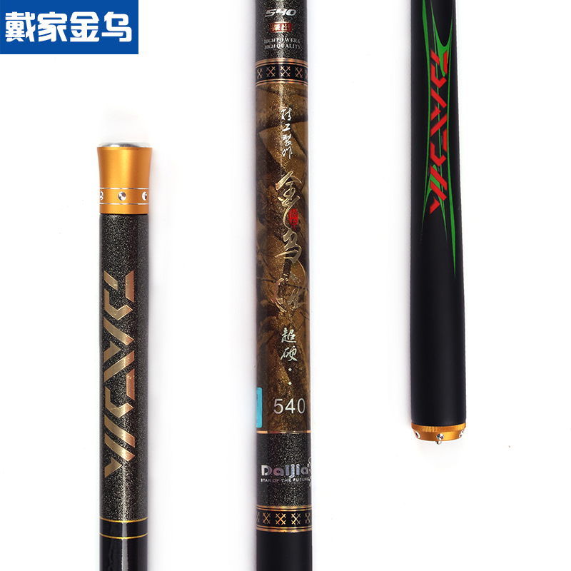 MiG 4.5 5.4 6.3 7.2 meters ultra-light ultra hard fishing rod carbon fishing rod streams rod japan imported sichuan carbon fishing rod 3 6 4 5 5 4 6 3 meters ultra light ultra hard 28 rod