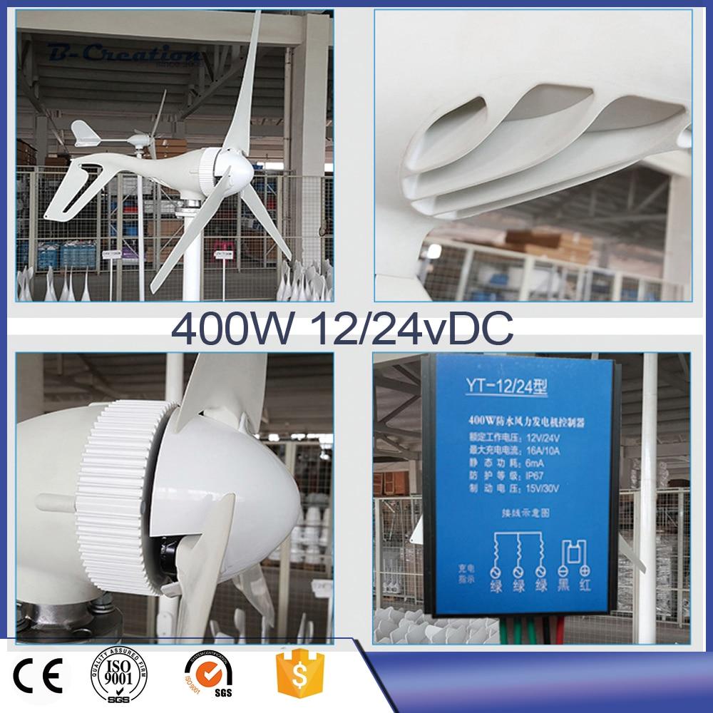 купить small wind power turbines 5blades 400w, Max 600w wind generators + small wind controller 12v/24v auto change for home ,LED lamp дешево