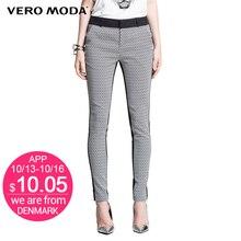 Vero Moda бренд горячей Для женщин Мода Карандаш узкие эластичные Брюки для девочек Обувь для девочек Сексуальная Chic леггинсы Мотобрюки дамы нижней 314339005