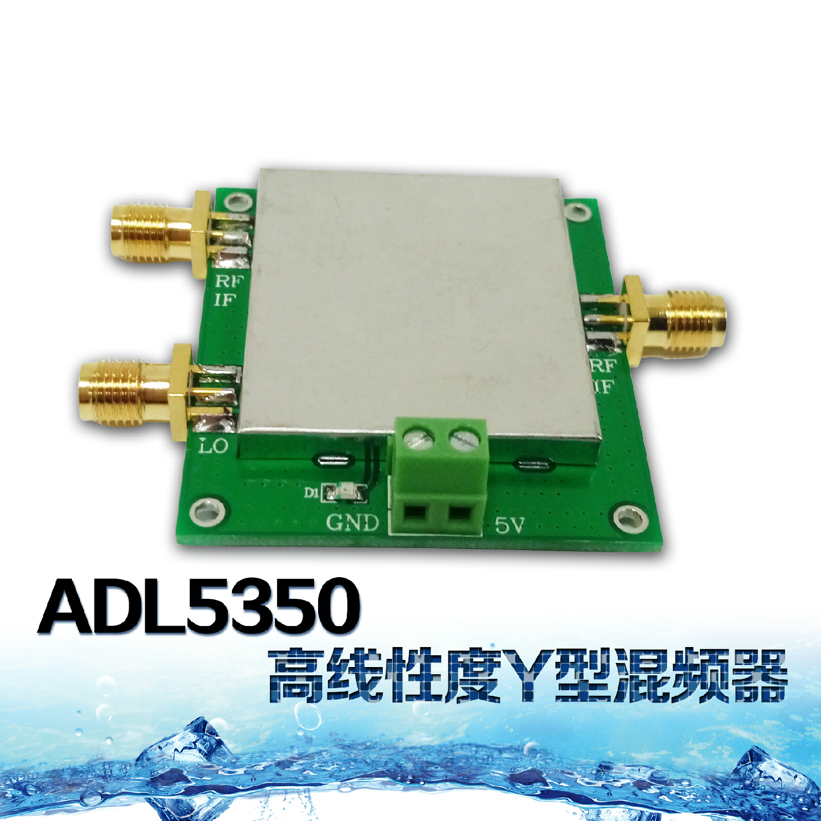 NEW ADL5350-EVALZ low-frequency to 4 GHz high linearity Y-mixer module