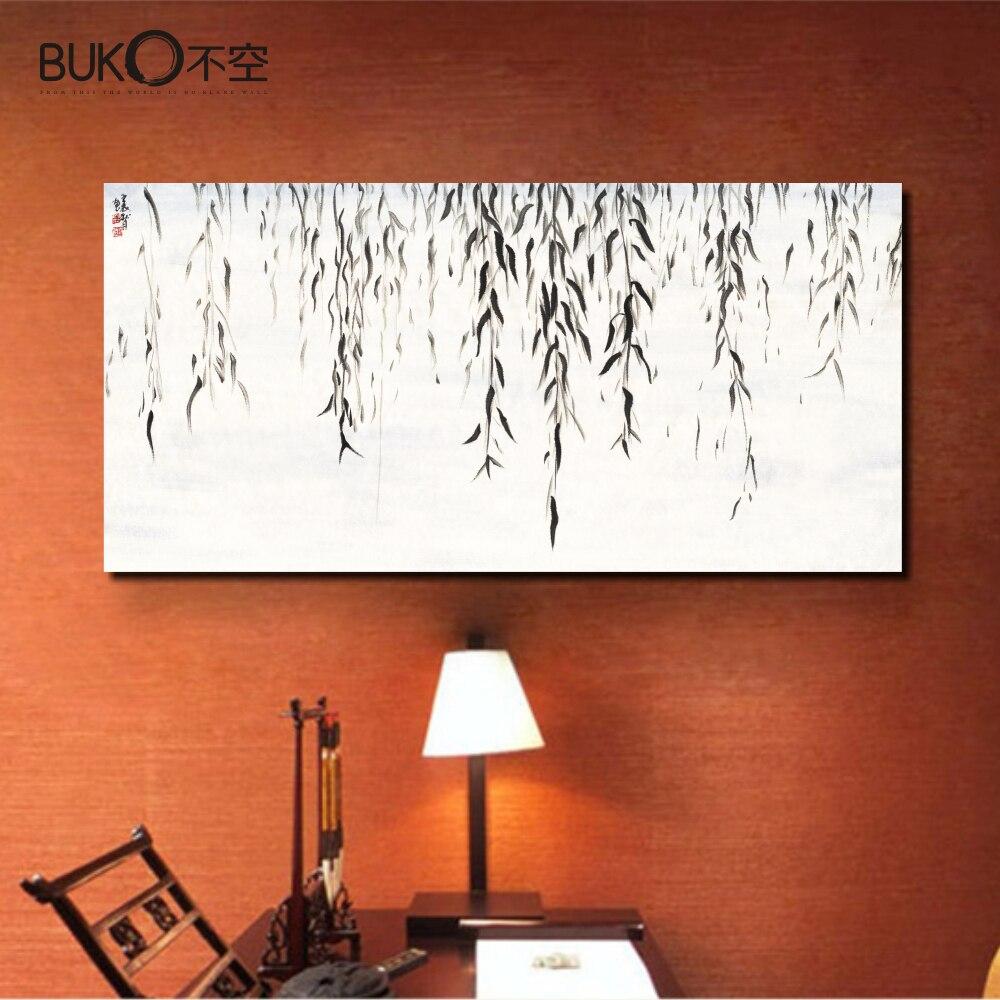 achetez en gros saule chinois en ligne des grossistes saule chinois chinois. Black Bedroom Furniture Sets. Home Design Ideas