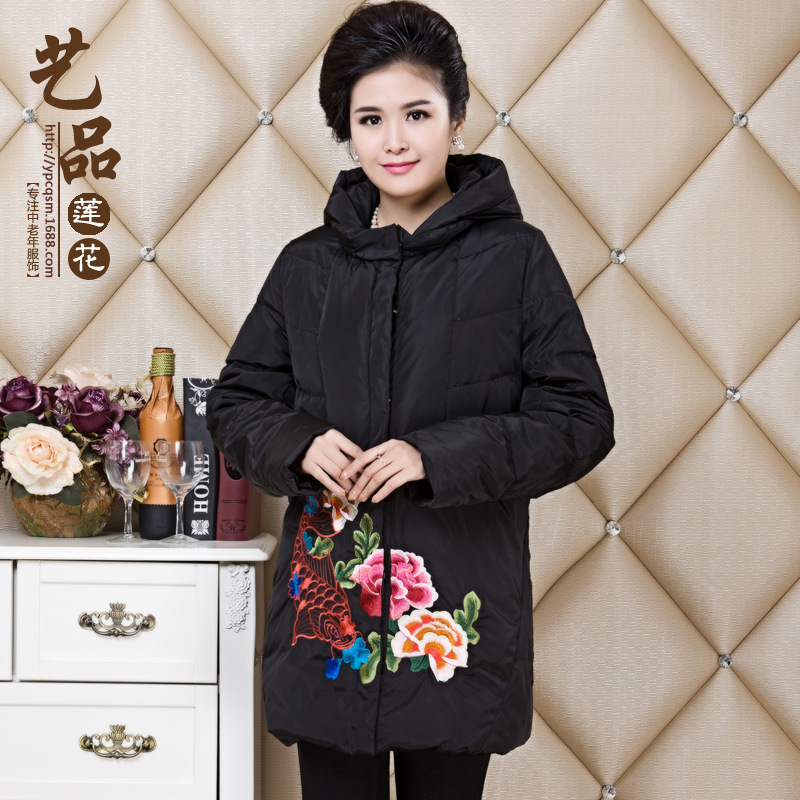 2016Chinese plus size winter   down     coat   jacket women parka White duck abrigos mujer doudoune femme Middle aged