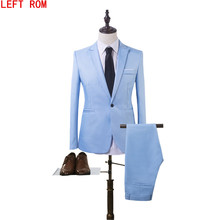 New fashion men's suit suit groom pure color wedding dress white-collar work dress Jacket + pants suit Casual suit(China)