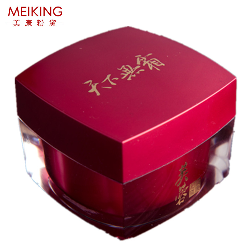 World Face Care MEIKING Treatment Whitening Cream Skin Care Beauty Face Cream Makeup Lazy Lit Color Touch Day Cream MKZ121 miracle steam hand cream lovely touch объем 45 г