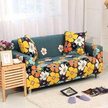 Slipcovers диван плотный обертывание все включено нескользящий секционный эластичный чехол на весь диван/полотенце один/два/три/четыре-местный