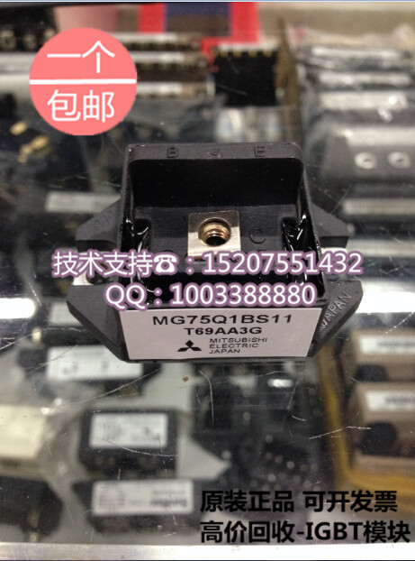 Brand new original MG75Q1BS11 IGBT module 75A 1200V/power not. brand new original japan niec indah pt150s16a 150a 1200 1600v three phase rectifier module
