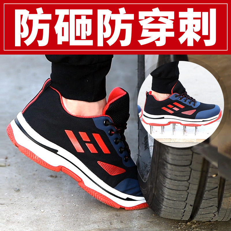 Купить с кэшбэком AC12002 Breathable Work Safety Shoes Men Military Boots Steel Toe Shoes Sneakers Men Sports Safety Shoes Air-permeable Smash