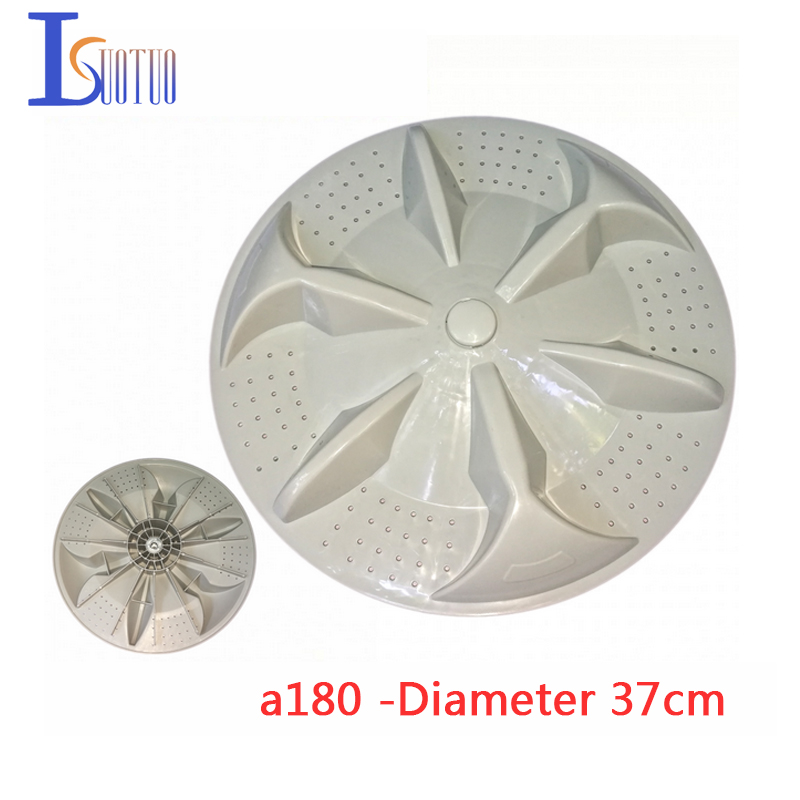 A180 water washing machine pulsator washing machine accessories 37CM rotary impeller blade tcl lg sakura electrolux washing machine pulsator water leaf rotary chassis 32 5 gear fittings