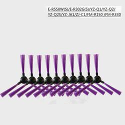 Для Fmart YZ-Q2S/Q1S/E-R302G (S)/E-R550W (S)/FM-R150/FM-R330/FM-R150/ZJ-C1/YA-JA1 боковая щетка робот пылесос Запчасти