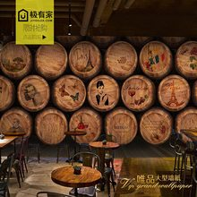Custom 3d mural 3D Hand-painted red wine cask mural living room sofa TV backdrop coffee house restaurant bakery wallpaper mural(China)