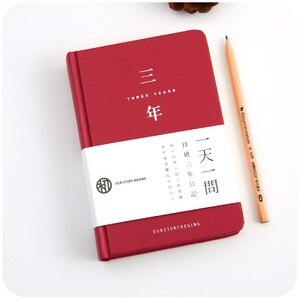 Image 4 - Dick tagebuch genießen kurze kleine frische notebook schreibwaren verdickung befreunden täglich memos 5 jahre/3 jahre tagebuch