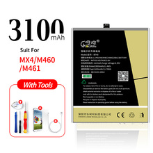 New BT40 Battery for Meizu MX4 M460 M461 3100mAh Bateria Batteries Replacement with Tools Gifts
