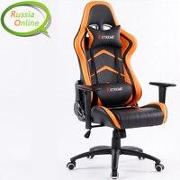 Fashion Playing Chair WCG Chair Computer Gaming Athletics Lift Chair