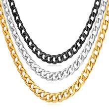 Ожерелья цепочки для мужчин нержавеющая сталь никогда не выцветают