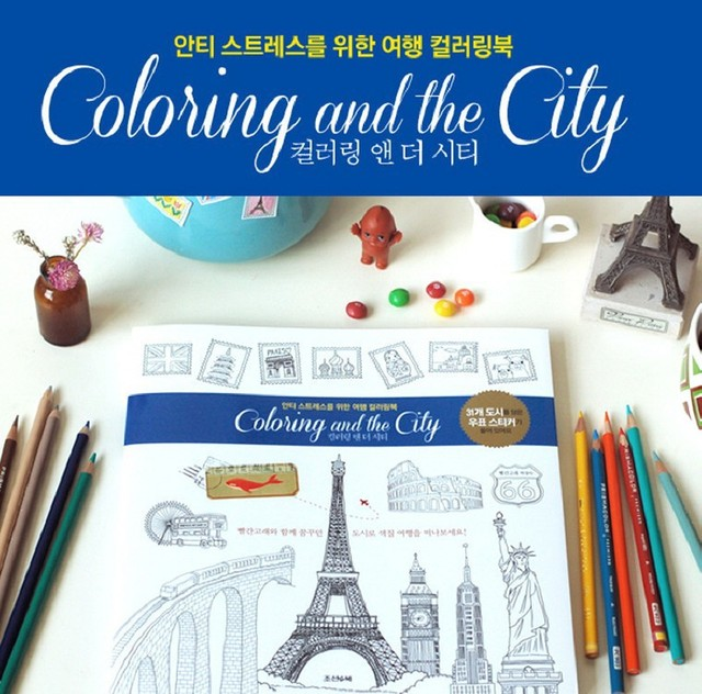 Coloring And The City Secret Garden Style Book For Relieve Stress Kill Time Graffiti Painting