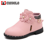 CMSOLO Fashion Boots Girls Princess Ankle Boot Kids Leather Zip Rubber Shoes Winter Autumn Pink Female