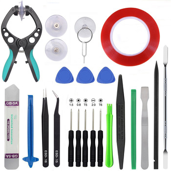 Professional 24 in 1 Mobile Phone Screen Opening Repair Tools Kit with Screwdriver Pliers width 2mm 25M Double-sided tape