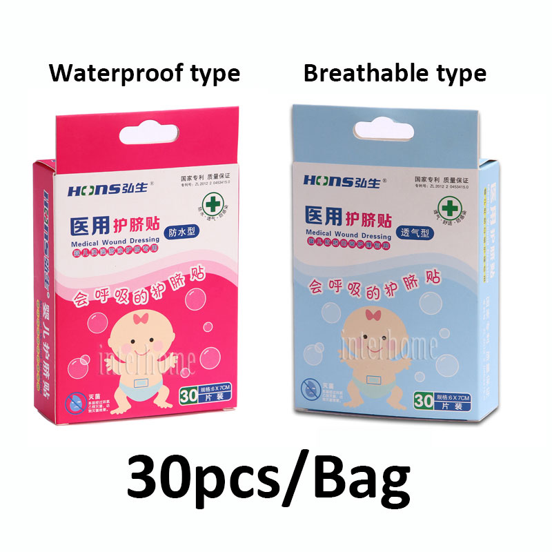 Bath Brushes Baby Swimming Bath Waterproof Stickers Care Navel Paste Breathable Umbilical Bath Care New Hot Sale Medical Wound Dressing