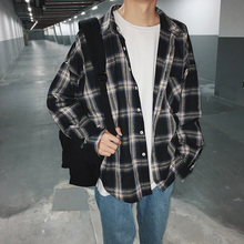 цена Fashion Casual Men's Long-sleeved Shirt Spring And Autumn New M-2XL Plaid Loose Shirt Three-color Personality Youth Popular