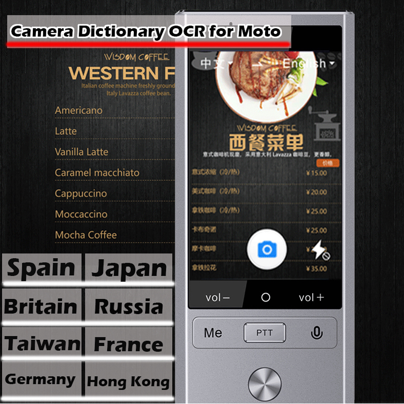 Multi Language Portable Smart Voice Language Translator Supports 107 Languages with Quad Core High Speed CPU 1