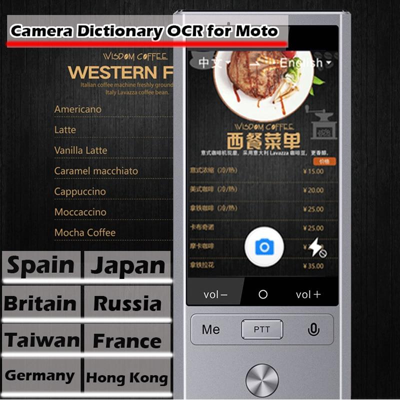 Multi Language Portable Smart Voice Language Translator Supports 107 Languages with Quad Core High Speed CPU 1