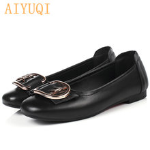 Aiyuqi/Женская обувь на плоской подошве; Весенняя женская из