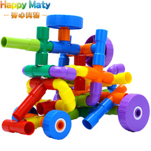 Free shipping Assembling building blocks pipeline building blocks water pipe intubate children blocks toy belt the wheel